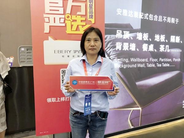 慧亚网-2021中国建博会(广州)伊百丽轻奢定制吴义云:专属服务是未来定制的要点