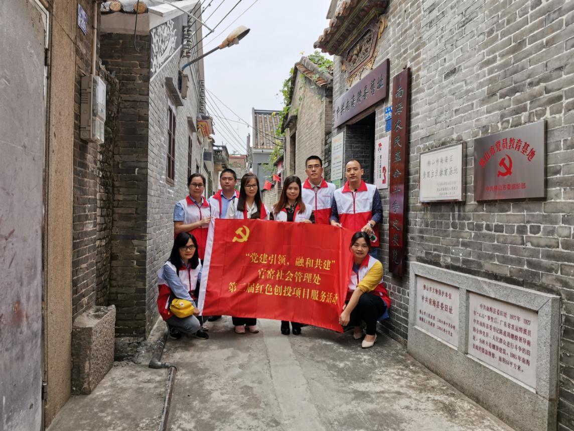 党建引领,融和共建丨唐明汉党支部重走佛山红色地标,感悟革命情怀