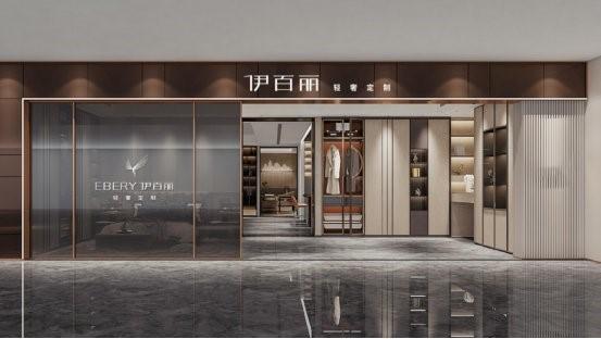 从全屋定制到高端定制 ,伊百丽轻奢定制以设计筑未来-中华衣柜网